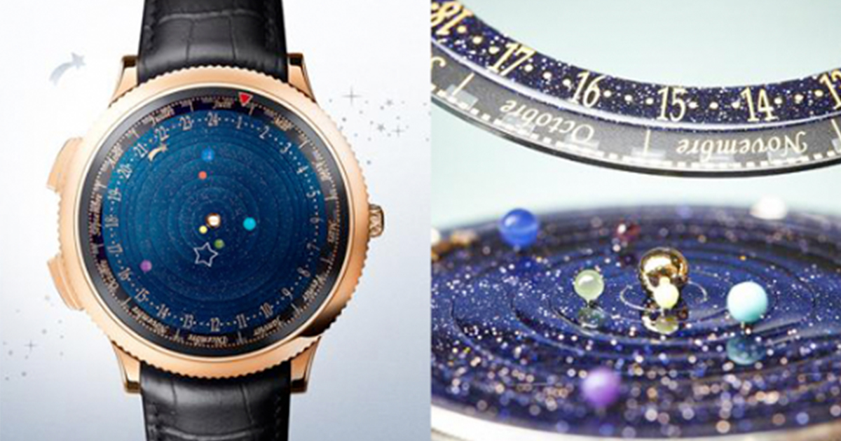 Luxury Watch Is The Only One Of Its Kind In The World ...