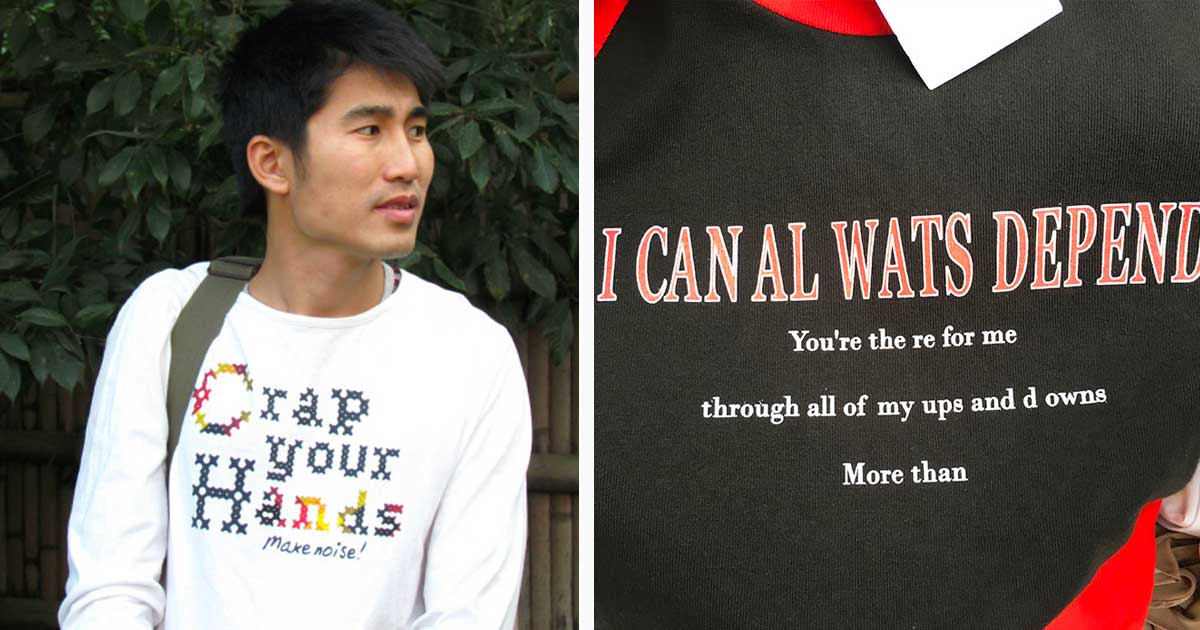 poorly_translated_tshirts_featured
